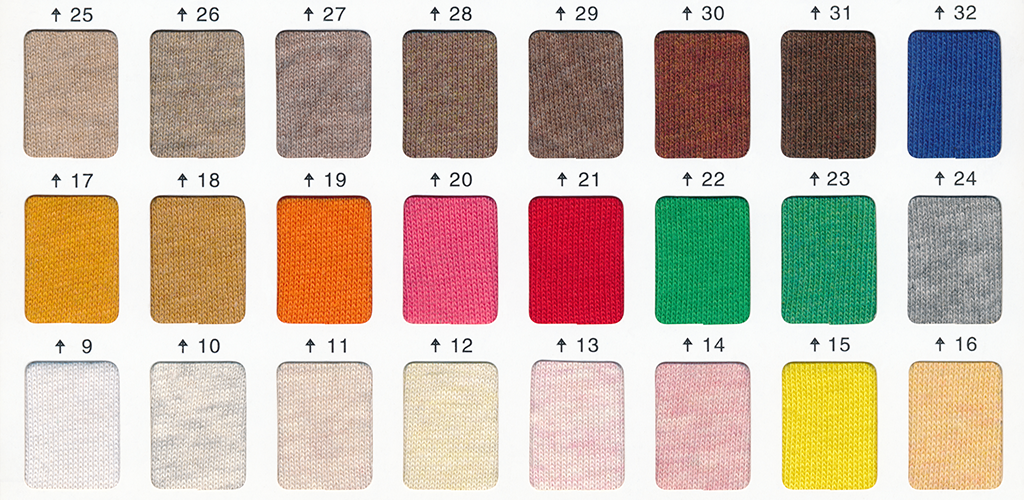 Product samples, swatches of colourful carpet